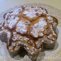 La Veneziana di Di Carlo con vaniglia e gocce di cioccolato a lievitazione naturale