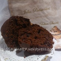 Muffin al cioccolato con sale rosa dell'Himalaya
