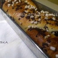 Cuciniamo insieme una ricetta internazionale: babka lituana con cacao e nocciole e lievito madre