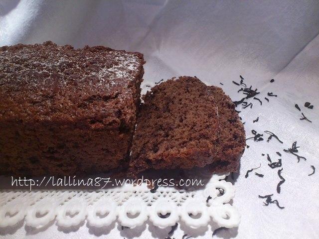 cake al cioccolato yogurt albicocca (6)