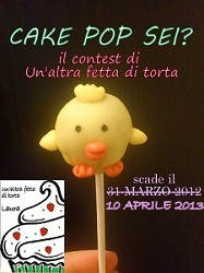 cake pop sei contest.
