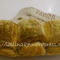 """Il pane """"meneghino"""" con pm e cottura a freddo"""