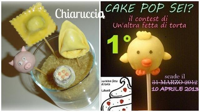 cake pops MIEI1