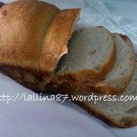 Pan Bauletto con lievito naturale, una via di mezzo tra pan carré e pan brioché